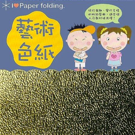 Papel P/ Origami 15x15cm EC 35 Puli Paper Dourado (10fls)