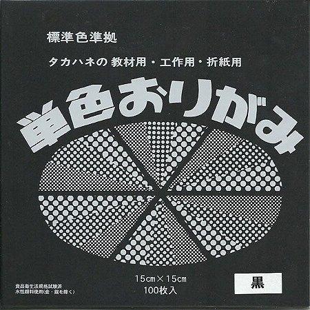 Papel P/ Origami 15x15cm Liso Face Única Preto No.31 (100fls)