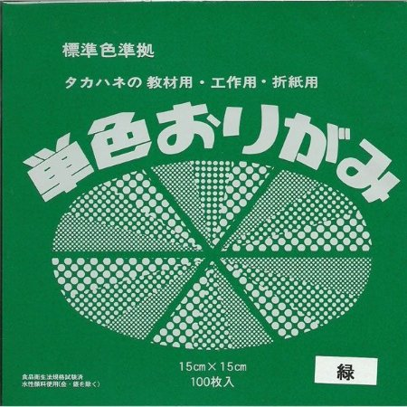 Papel P/ Origami 15x15cm Liso Face Única Verde Escuro No. 10 (100fls)