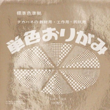 Papel P/ Origami 15x15cm Liso Face Única Prateado No.33 (100fls)