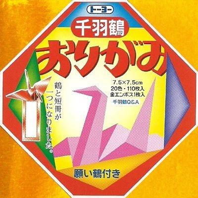 Papel p/ Origami 7,5x7,5cm senbazuru 21 Cores 002002 (112fls)