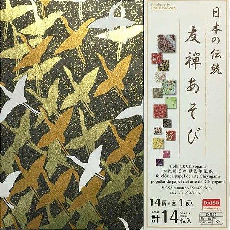 Papel p/ Origami 15x15cm Face Única Estampada Chiyogami D-045 No. 35 (14fls)