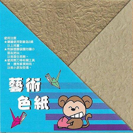 Papel de Origami 7,5x7,5cm