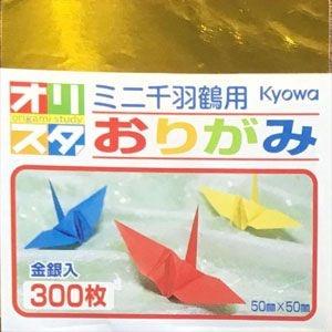 Papel P/ Origami 5x5cm Face Única Lisa 15 Cores (300fls)