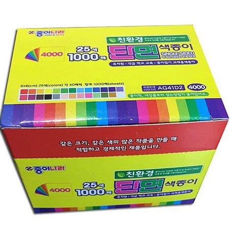 Papel para Origami 6x6cm Face Única Lisa AEC00038/AG41D2 (1000fls)