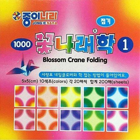 Papel P/ Origami 5x5cm Face Única Estampada Blossom Crane Folding 1 EA11K3 (200fls)