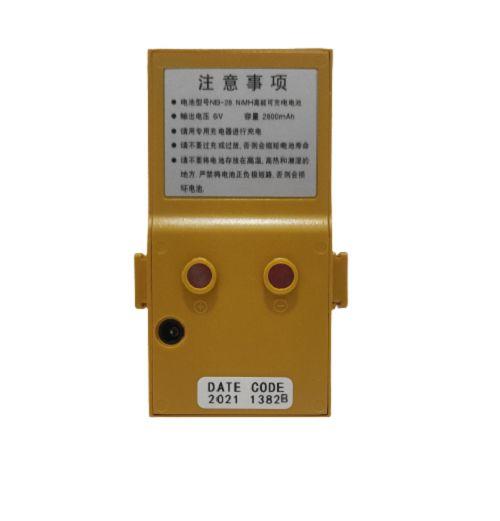 Bateria Modelo Nb-28 Para Estação Total Geodetic