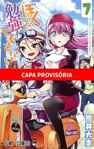 We Never Learn - 07