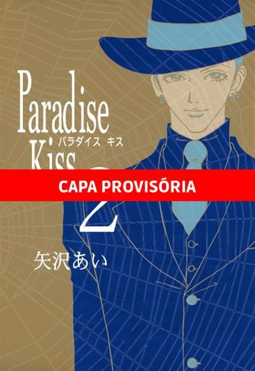Paradise Kiss - 02