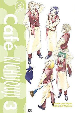 No Café Kichijouji - Vol. 3