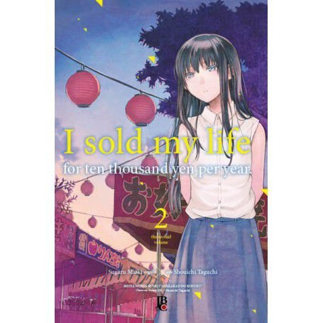 I Sold My Life for Ten Thousand Yen per Year Vol. 02
