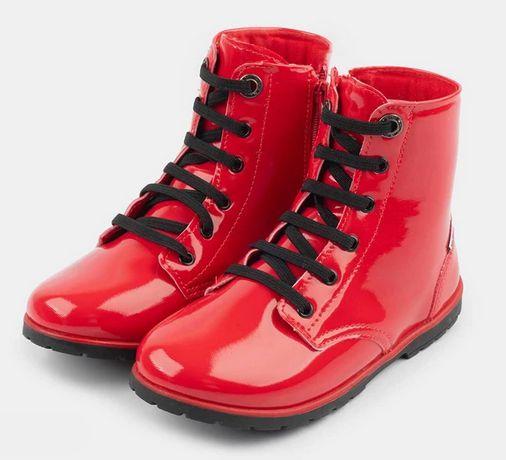 Bota Rubi Vermelha - Pampili