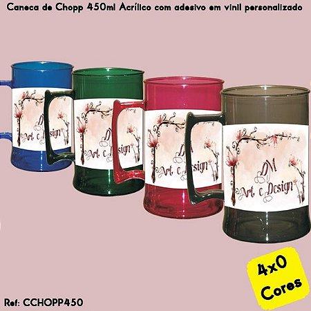 Caneca de Chopp 450ml