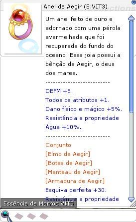 Anel de Aegir (E.VIT3)