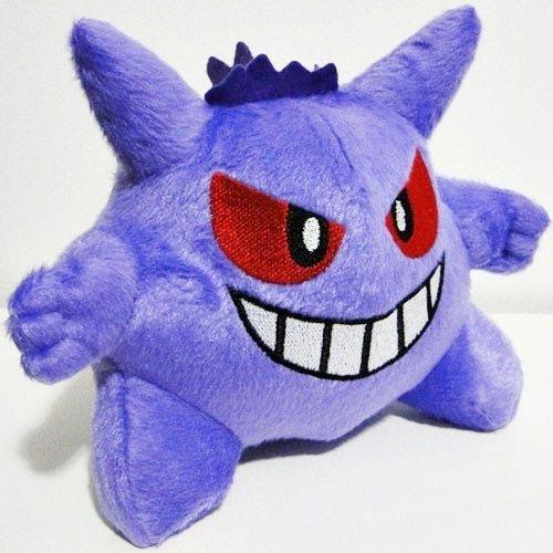 Pelúcia Pokémon Gengar 15cm