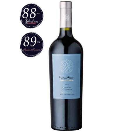 Vinho Paso de Piedra Cabernet Sauvignon