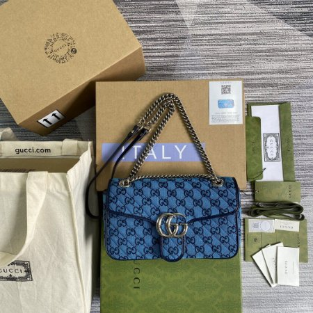 """Bolsa Gucci GG Marmont Multicolor """"Blue"""" (PRONTA ENTREGA)"""