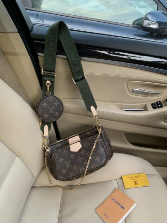 "Multi Pochette Accessoires Louis Vuitton ""Khaki"" (PRONTA ENTREGA)"
