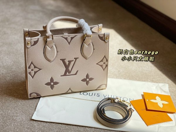 """Bolsa Louis Vuitton Onthego """"Cream"""""""