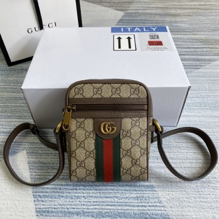 "Shoulder Bag Gucci Ophidia GG ""Brown"""
