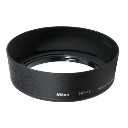 Para-sol Nikon HB-45 (para 18-55mm f/3.5-5.6g Vr)