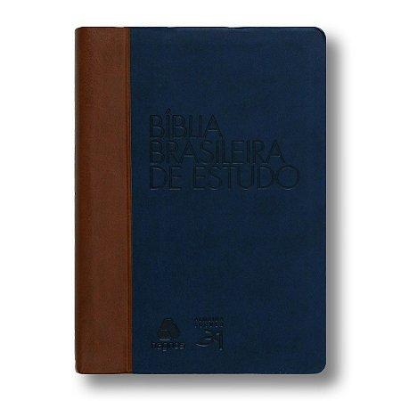 BÍBLIA BRASILEIRA DE ESTUDO MARROM / AZUL