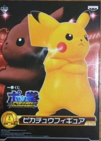 POKKEN TOURNAMENT - BANPRESTO UN