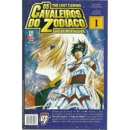 CAVALEIROS DO ZODIACO - A SAGA DE HADES - JBC