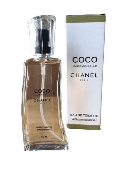 Coco Mademoiselle Chanel Paris - Perfume Feminino Replica 50ml
