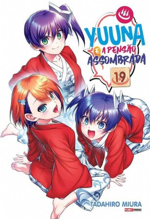 Yuuna e a Pensão Assombrada - 19