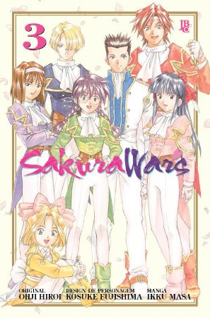 Sakura Wars Trig 03
