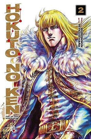 Hokuto no Ken 02