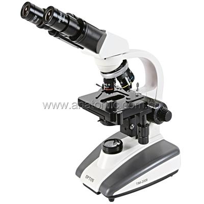 Microscópio Biológico Binocular com Aumentos de 40X, 64X, 100X, 160X, 400X, 640X, 1000X e 1600X.