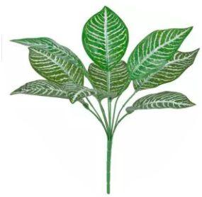 Folhagem Artificial Afelandra Real Toque Verde 42cm