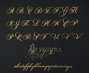 Manuscrito - Alfabeto Cursiva B07