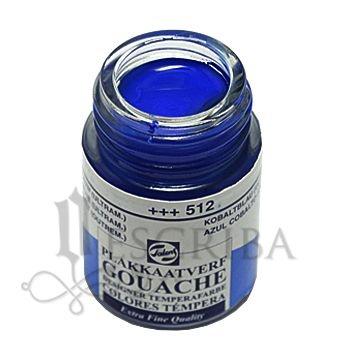 Tinta Guache Para Caligrafia - Talens Azul Cobalto 512 - 16ml