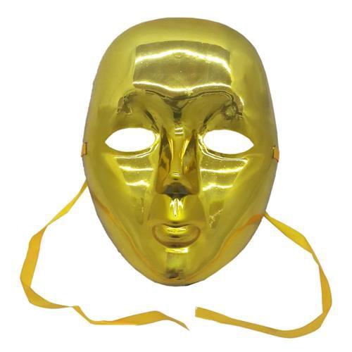 Máscara sem Face Carnaval