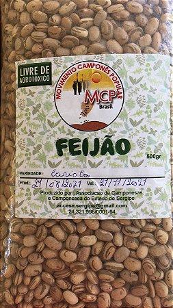 Feijão Carioca Agroecológico - 1 kg