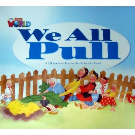 We All Pull - Big Book