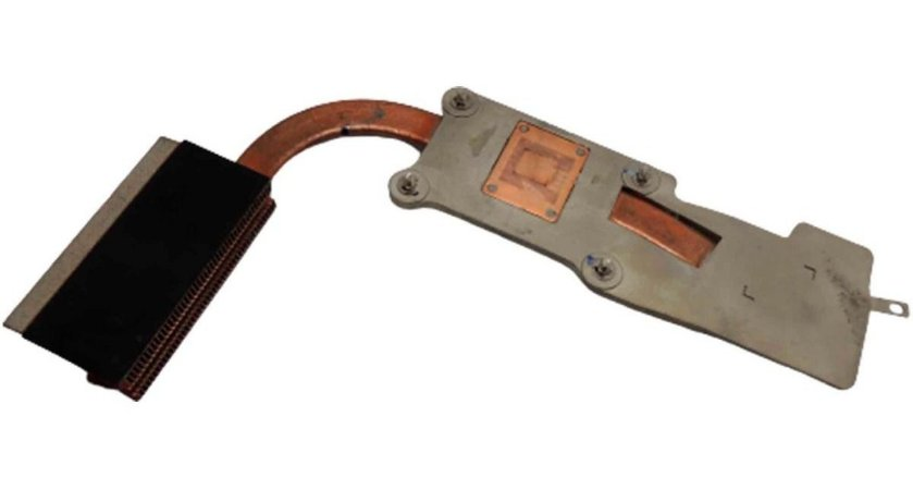 Dissipador 24-20943-70 Notebook Microbord Centurion (13784)