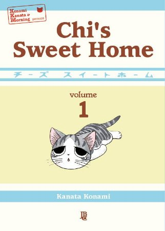 Chi s Sweet Home - Vol. 1