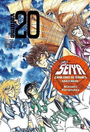 Cavaleiros do Zodiaco - Saint Seiya Kanzenban - Vol. 20