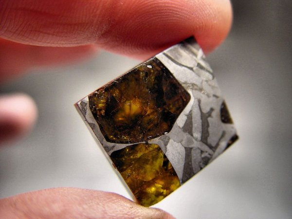 Meteorito FUKANG [muito raro]