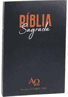 Bíblia Sagrada RC 1969 | ARC | Letra Grande | Capa Preta C/ Índice