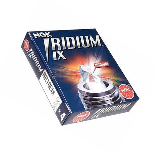 NGK IRIDIUM BR10EIX - (o jogo)