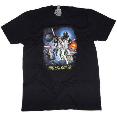 Camiseta - A New Hope Anime