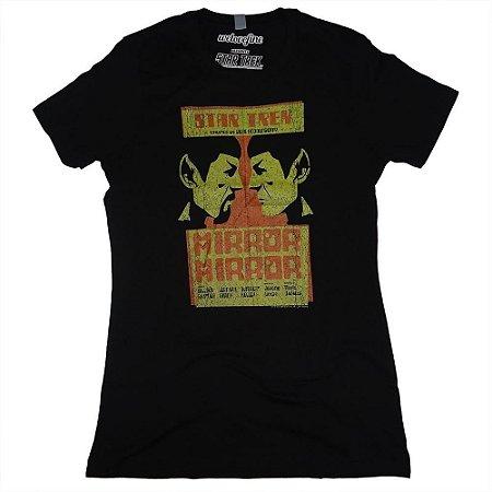 Camiseta - Mirror Mirror