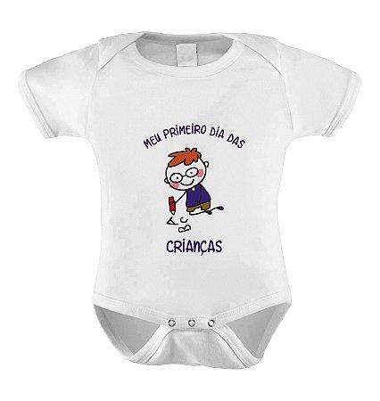Body ou Camiseta Divertido - Meu Primeiro dia das Crianças Menino