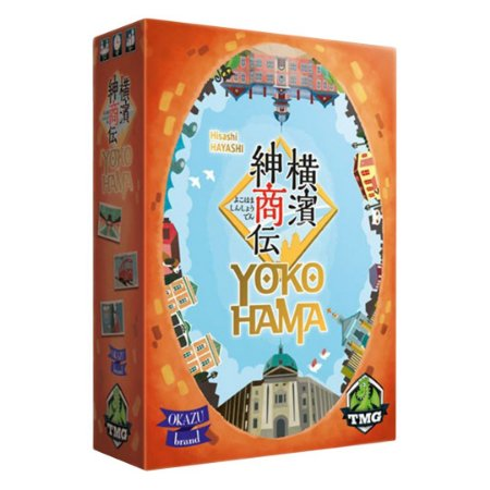 YOKOHAMA: Deluxe