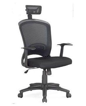Cadeira Escritório Presidente Relax Tela Apoio Cabeça Braços Fixos